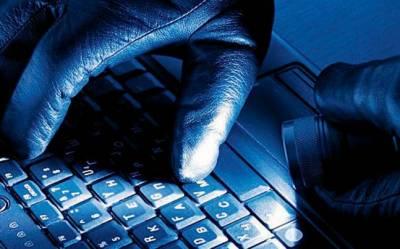 ایف آئی اے نے آن لائن بینک فراڈ کے ملزم کو جھنگ سے گرفتار کر لیا