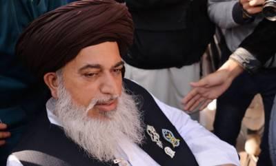 تحریک لبیک انتخابی اخراجات کی تفصیلات جمع نہ کر سکی، الیکشن کمیشن