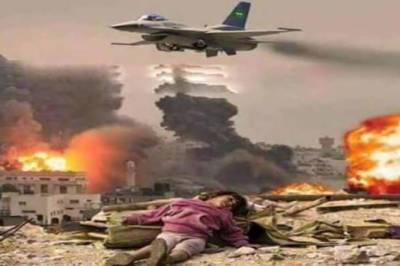 یمن اتحادی افواج کی باغیوں کے ٹھکانوں پر بمباری،10 افراد ہلاک