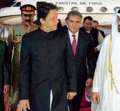 وزیراعظم عمران خان متحدہ عرب امارات کے دورے پرروانہ