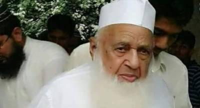 تبلیغی جماعت کے امیر حاجی عبدالوہاب انتقال کرگئے