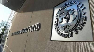 آئی ایم ایف کی پاکستان کو قرضہ دینے کے لیے سخت شرائط