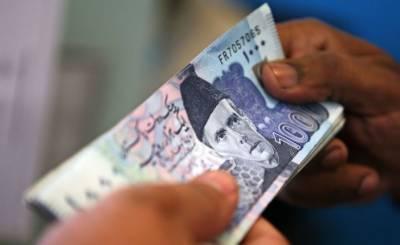پاکستان اسٹاک ایکسچینج میں مندی کا رجحان، سرمایا کاروں اربوں کے روپے ڈوب گئے