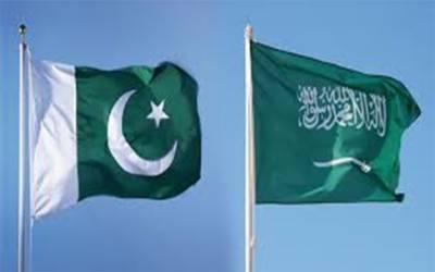 سعودی عرب پاکستان کو امدادی پیکج کی پہلی قسط آج جاری کرے گا
