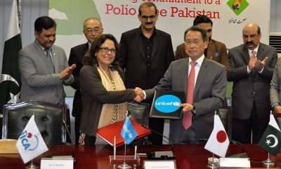 پولیو کے خاتمے کیلئے جاپان کا پاکستان کو 46 لاکھ ڈالر امداد دینے کا اعلان