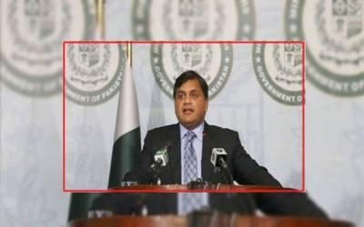 چین میں پاکستانی طالب علم اسامہ خان کی میت آج پاکستان لائی جائے گی : دفتر خارجہ