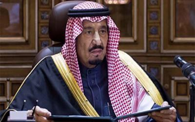 سعودی عرب دہشتگردی کے خلاف جنگ جاری رکھے گا:شاہ سلمان
