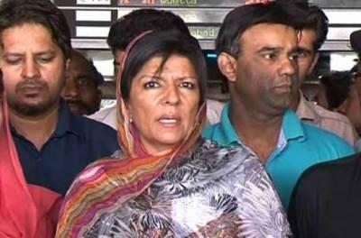 پیپلزپارٹی کا علیمہ خان کی جائیدادکے حوالے سے جے آئی ٹی بنانے کا مطالبہ