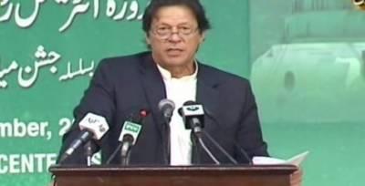 پاکستان مذہب کی ہتک کے خلاف بین الاقوامی قرارداد لے کر آئے گا: وزیراعظم