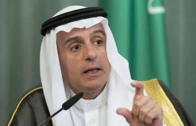 سعودی عرب نے جمال خاشقجی کے قتل پرسی آئی اے کی رپورٹ کو بے بنیاد قرار دے دیا