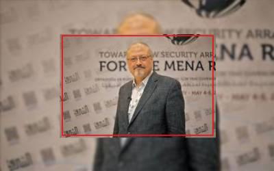 ترک میڈیا امریکی صحافی خاشقجی کے قتل کی مبینہ آڈیو سامنے لے آیا