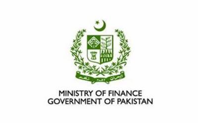 آئی ایم ایف سے مالی ادائیگیوں کا توازن بہتر بنانے کیلئے بات چیت ہوئی:وزارت خزانہ
