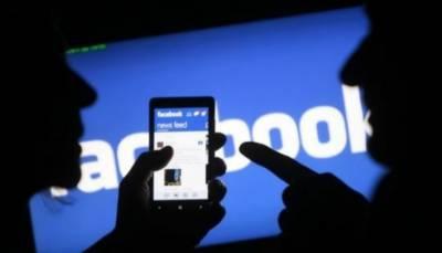 فیسبک پر ہیکرزکا حملہ،صارفین کو مشکلات کا سامنا