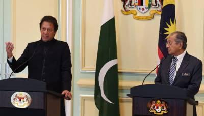 ملائیشیا-پاکستان کا مستقبل میں مذاکرات کا سلسلہ جاری رکھنے پر اتفاق