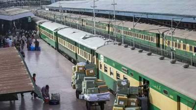 پاکستان ریلوے نے کرایوں میں کمی کا اعلان کردیا