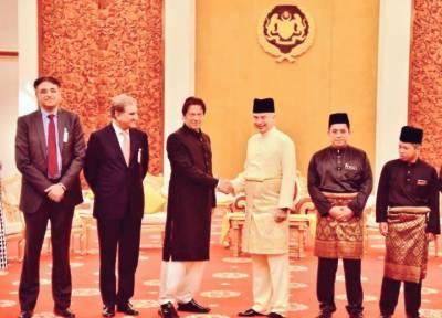 وزیراعظم عمران خان کی ملائشیا کے سلطان نزرین معیزالدین شاہ سے ملاقات