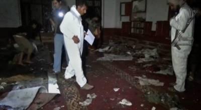 چمن مسجدمیں عید میلاد النبی ﷺ کی محفل میں دھماکہ