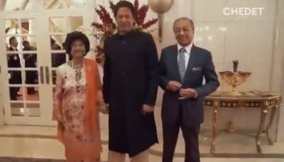ملائیشیا کی خاتون اول بھی وزیراعظم عمران خان کی مداح نکلیں