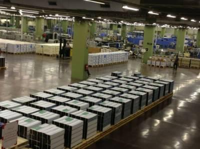 مدینہ منورہ کے کنگ فہد کمپلیکس نے قرآن پاک کے 20 لاکھ نسخے تقسیم کئے