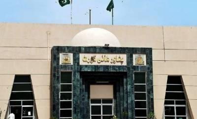 پشاور ہائیکورٹ میں لڑکی نے جنس تبدیلی کیلئے درخواست دیدی