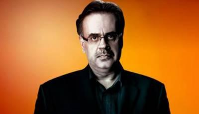 شاہد مسعود 5 روزہ جسمانی ریمانڈ پر ایف آئی اے کے حوالے