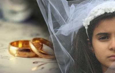 مصر میں ایک لاکھ سے زائد کم عمر بچے شادی شدہ ہیں ، محکمہ شماریات