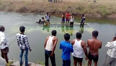 بھارتی ریاست کرناٹکا میں بس نہر میں گرنے سے 25 افراد ہلاک