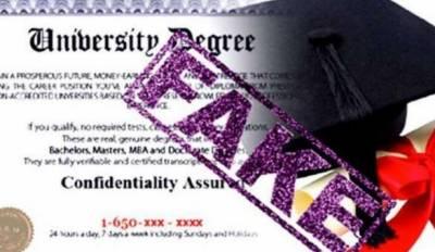 راولپنڈی بورڈ نے سی ڈی اے کے چار ملازمین کی اسناد جعلی قرار دیدیں