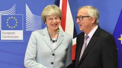 یورپی یونین نے برطانیہ کی علیحدگی کے معاہدے کی منظوری دیدی