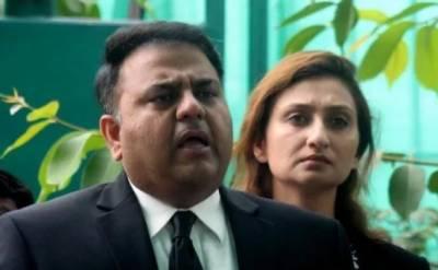 کرپشن کے خاتمے کے لیے وسل بلور ایکٹ آرہا ہے، فواد چوہدری