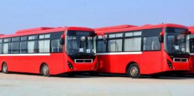 میٹرو بس کے کرایے میں10 روپے اضافے کا امکان