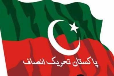 پی ٹی آئی کی چیئرمین شپ: عمران خان کے مدمقابل 200 امیدوار