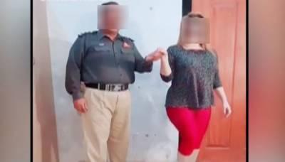 خاتون کیساتھ رقص کی ویڈیو وائرل ہونے پر پولیس انسپکٹر معطل