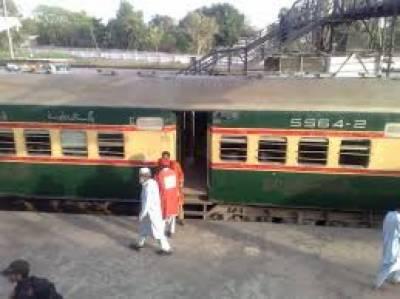کوٹ ادوریلوے سٹیشن کے قریب خوشحال خان ایکسپریس حادثے سے بچ گئی