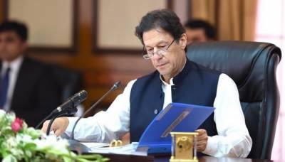 وزیراعظم نے 100 روزہ پلان پر اہم اجلاس طلب کر لیا