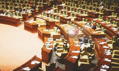 ایم کیو ایم پاکستان کے رکن سندھ اسمبلی محمد وجاہت انتقال کر گئے