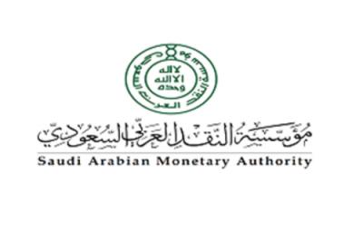 سعودی عربین مانٹرنگ اتھارٹی نے کرایہ برائے ملکیت گاڑی پر انشورنس ضوابط جاری کردیئے