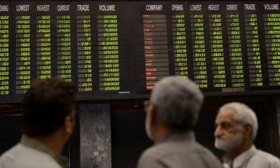 پاکستان اسٹاک مارکیٹ میں کاروبار کا مثبت آغاز