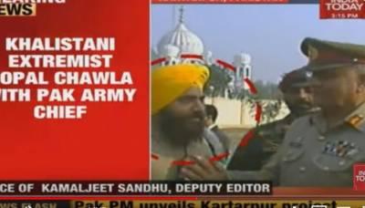 کرتارپور راہداری تقریب پر واویلا کرنے پر پاک فوج کا بھارتی میڈیا کو کرارا جواب