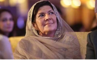چیف جسٹس کا عمران خان کی ہمشیرہ علیمہ خان کی دبئی میں جائیداد کا ازخود نوٹس