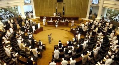 قبائلی اضلاع کا مکمل انضمام، اے این پی نے اسمبلی میں قرارداد جمع کرادی