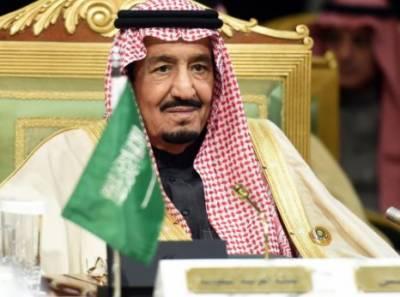 سعودی عرب کی فلسطینی پناہ گزینوں کے لیے 50 ملین ڈالر کی امداد کا اعلان