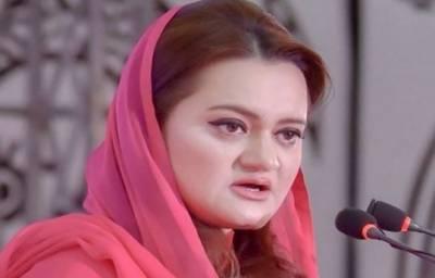وزیراعظم عمران خان آج جھوٹ کاعالمی ریکارڈ قائم کریں گے،مریم اورنگزیب