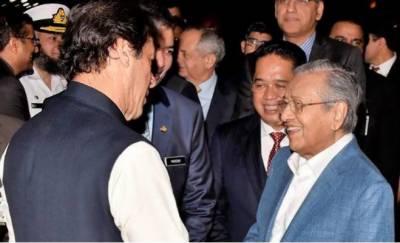 پاکستان نے ملائیشیا کے وزیراعظم مہاتیر محمد کو دورۂ کی باضابطہ دعوت دے ڈالی