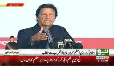 سو دن کے اندر ہماری پالیسی کا مقصد عام آدمی کی مدد کرنا ہے, وزیراعظم عمران خان