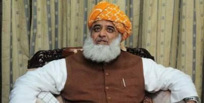 ملک نازک صورت حال میں ، وقت ہے مل کر مسائل پر بات کریں، مولانا فضل الرحمان