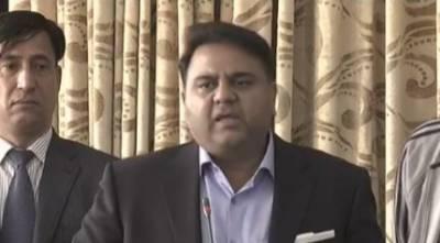 پاکستان میں بھارتی سپانسرڈ دہشت گردی ہے:فواد چودھری