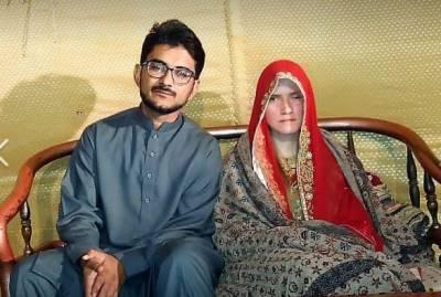 قومی بلائنڈ کرکٹر مجیب الرحمان نے امریکی خاتون سے شادی کرلی