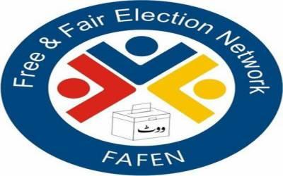 فافن نے انتخابات 2018 کے متعلق تفصیلی رپورٹ جاری کر دی