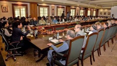 وزیراعظم عمران خان آج ایک روزہ دورہ پر لاہور پہنچیں گے
